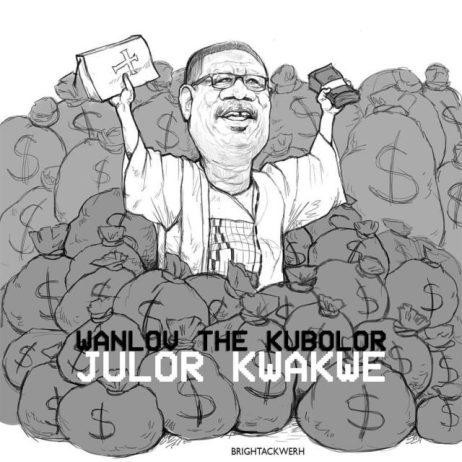Julor-Kwakwe-Annointed-Teef-musicafriagh.com_