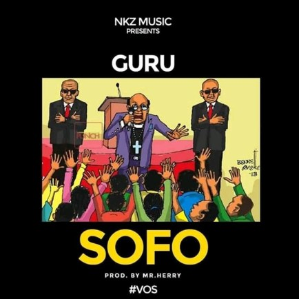 Guru-Osofo-Pro.By-Mrherry-Musicafriagh.com.jpg